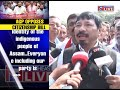 AGP holds protest rally in Guwahati opposing Citizenship Bill