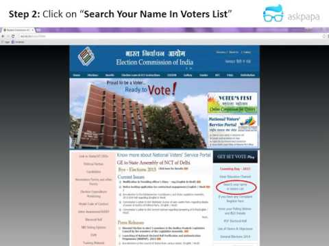 How to check my name on the voter ID list (Shortest Video)
