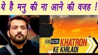 Khatron Ke Khiladi 8: Manu Punjabi REVEALS why he say NO to the show | FilmiBeat
