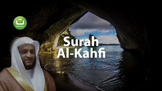 New Surah Al Kahfi سورة الكهف ᴴᴰ - Hani Ar-Rifa