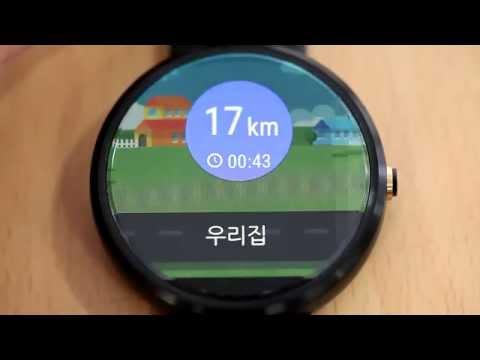 에누리 가격비교 애플 워치 리뷰 -  런쳐와 앱 전환 모토-360(2)