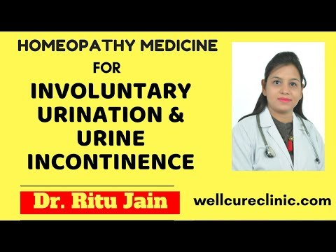 INVOLUNTARY URINATION /  URINE INCONTINENCE IN WOMEN SYMPTOMS,CAUSES & TREATMENT