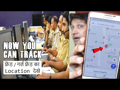 How to TRACK MOBILE LOCATION using Google Map for Free | Spy on Girlfriend, Friends or Family Member