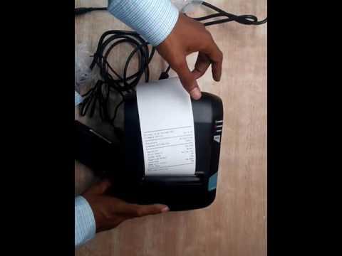 Tvs RP 3200 / 3150 Star Installation