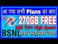 BSNL is giving the Best DATA Plan 3GB per day
