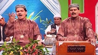 Waqya - Fatma Ki Shaadi Aur Jannati Aurat | Taslim, Aarif Khan