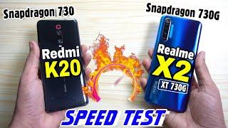 Realme X2 ( Realme XT 730G ) Vs Redmi K20 : Speed Test