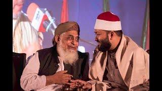 18th International Quran Recitation Conference, Dhaka
