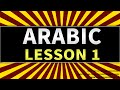 Download Learn Arabic 500 Phrases for Beginners - Part 1 - Basic Words and Phrases MP3,3GP,MP4