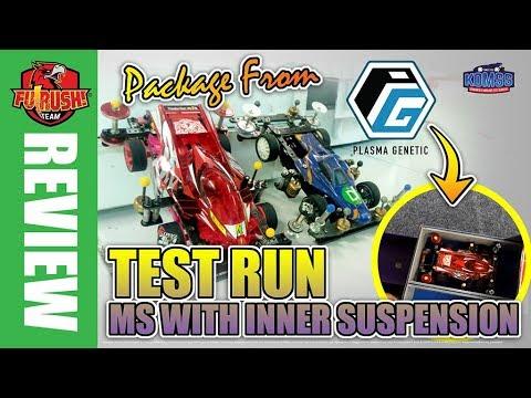 ミニ四駆 Mini 4WD TEST RUN Package from Plasmagenetic (MS HG Suspension)