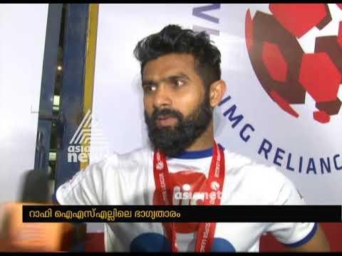 Mohammed Rafi - Interview -Chennaiyin FC Player