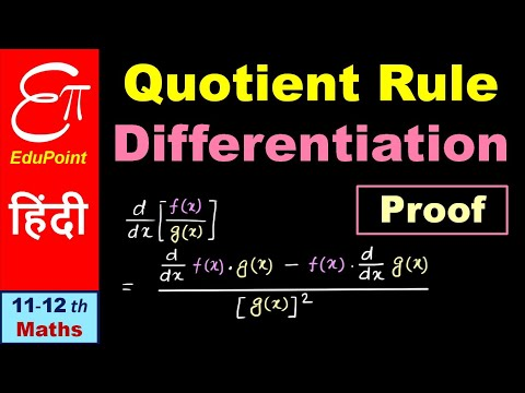 Differentiation - 5 || QUOTIENT RULE - Derivative of Quotient of two Functions || in HINDI
