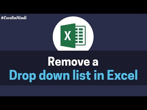 Remove a Drop down list in Excel | Excel in Hindi