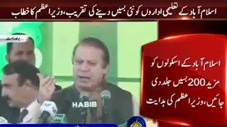 PM Nawaz announces new buses for educational institutions in Islamabad