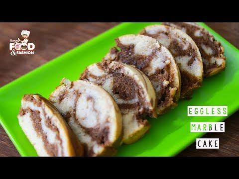 Eggless Marble Cake || Marble Cake Recipe || Eggless Cake || Cake Without Eggs