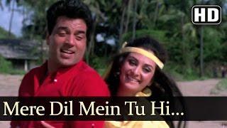 International Crook - Mere Dil Mein Tu Hi Tu Hai Mera Aitbaar - Kishore Kumar