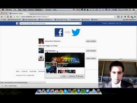 How to Sync Your Facebook Account with Twitter