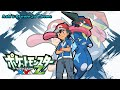 Pokemon Xyz Music Ash Greninja Theme