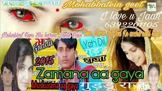 Kya Zamana Aa Gaya Video Gudu Raj Hd