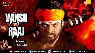 Vansh Raaj Official Hindi Trailer 2019 | Prabhu | Anandhi | Hindi Dubbed Trailers