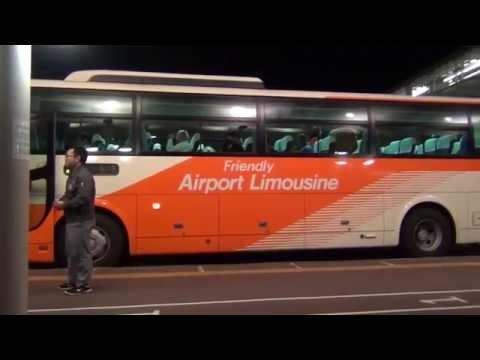 Airport Limousine, Narita, Tokyo, Japan HD