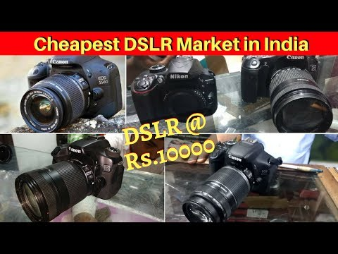 DSLR Market | DSLR at Rs.10000 | Buy Used DSLR at Cheap Price | Delhi