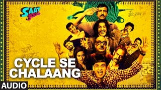 CYCLE SE CHALAANG Full Audio Song || Saat Uchakkey || Kailash Kher | T-Series