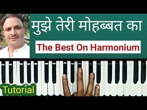 Mujhe Teri Mohabbat Ka Sahara | Harmonium I Piano I Keyboard I Sur Sangam Bhajan