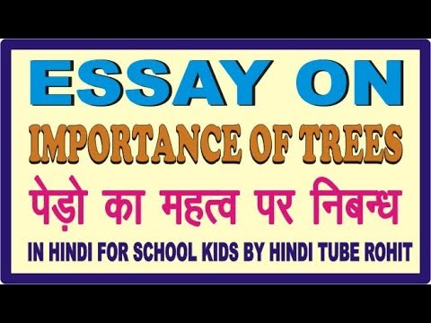 ESSAY ON IMPORTANCE OF TREES IN HINDI FOR SCHOOL KIDS BY HINDI TUBE ROHIT