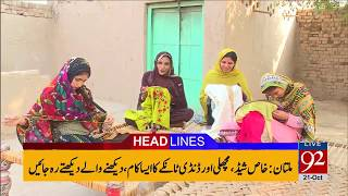 92 News HD Plus Headlines 10:00 AM -21-10-2017 - 92NewsHDPlus