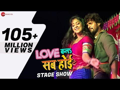 Xxx Mp4 लव कला सब होई Love Kala Sab Hoi Stage Show Khesari Lal Yadav Amp Shubhi Sharma Ashish Verma 3gp Sex
