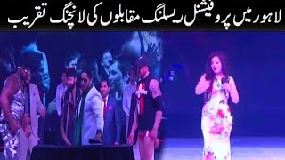 WWE Now In Pakistan - Launching Cermony