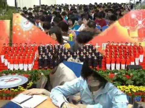 Introduction of Shanxi University of Traditional Chinese Medicine