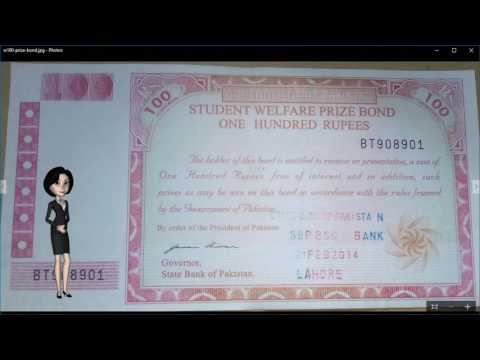 100 Rupees Prize Bond - Earn Money with Student Welfare Prize Bond