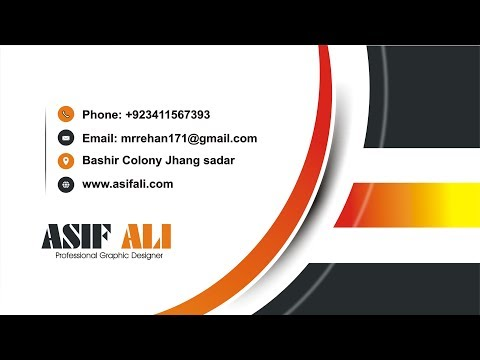 How to Make Professional Business Card Design | Using Corel Draw 9  | Asif Ali