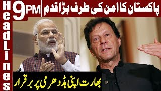 Govt to take another Big Step to peace | Headlines & Bulletin 9 PM | 22 August 2019 | Express News