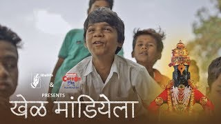 Khel Mandiyela    Soham Pathak   Adarsh Shinde   Presented by BhaDiPa & CureOn   #bhadipa