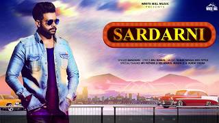 Sardarni (Motion Poster) Ranjhan | Rel on 29th June | White Hill Music