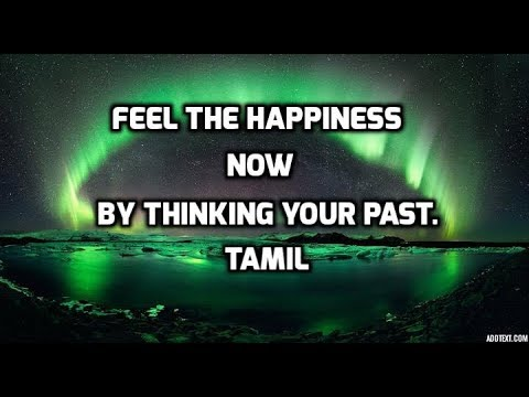 Feel the happiness now | Tamil