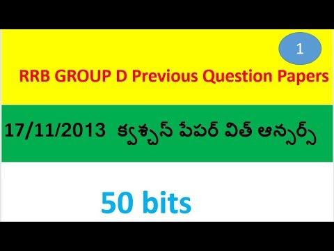 RRB Group D Model paper Telugu HELD ON 17/11/2013