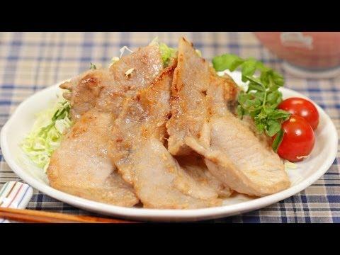 Pork Misozuke-yaki (Grilled Pork with Miso Marinade) Recipe 豚肉の味噌漬け焼き レシピ 作り方
