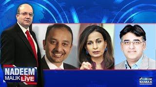 Zimedar Kaun?   Nadeem Malik Live   SAMAA TV   19 Sept 2017