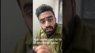 In Conversation With Songs Punjabi Ep05 #shorts #duareacts
