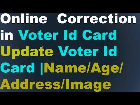 Change Voter ID Card Name/Address/DOB/Image Online | Voter ID कार्ड के डिटेल्स ऑनलाइन कैसे चेंज करे