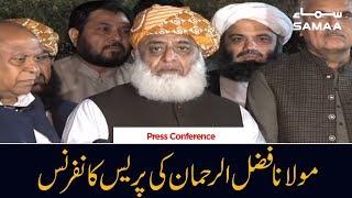 Fazal-ur-Rehman press conference   SAMAA TV   15 October 2019