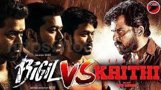 BIGIL vs Kaithi BOX-OFFICE CLASH   Thalapathy Vijay   Lokesh Kanagaraj   Atlee   AGS