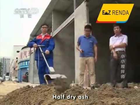hire mini  cement mixer- first portable concrete MIXER in the world