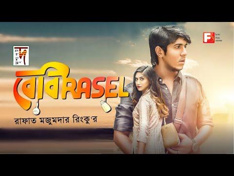 Xxx Mp4 New Natok 2019 Baby Rasel Tawsif Mahbub Safa Kabir Bangla Natok 3gp Sex