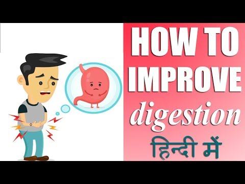 How To Improve Digestion | How To Cure Digestive Problem | Digestion Problem Solution - Hindi