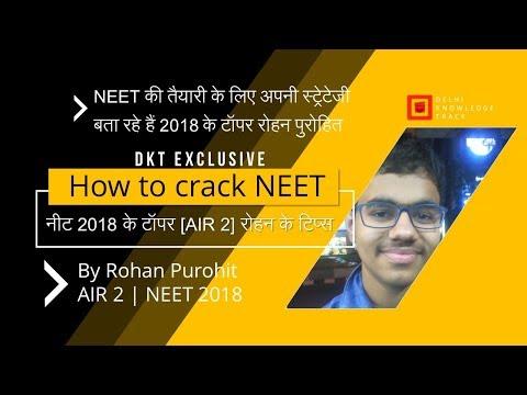 DKT Exclusive | How to crack NEET | By NEET 2018 Topper [AIR 2] Rohan Purohit